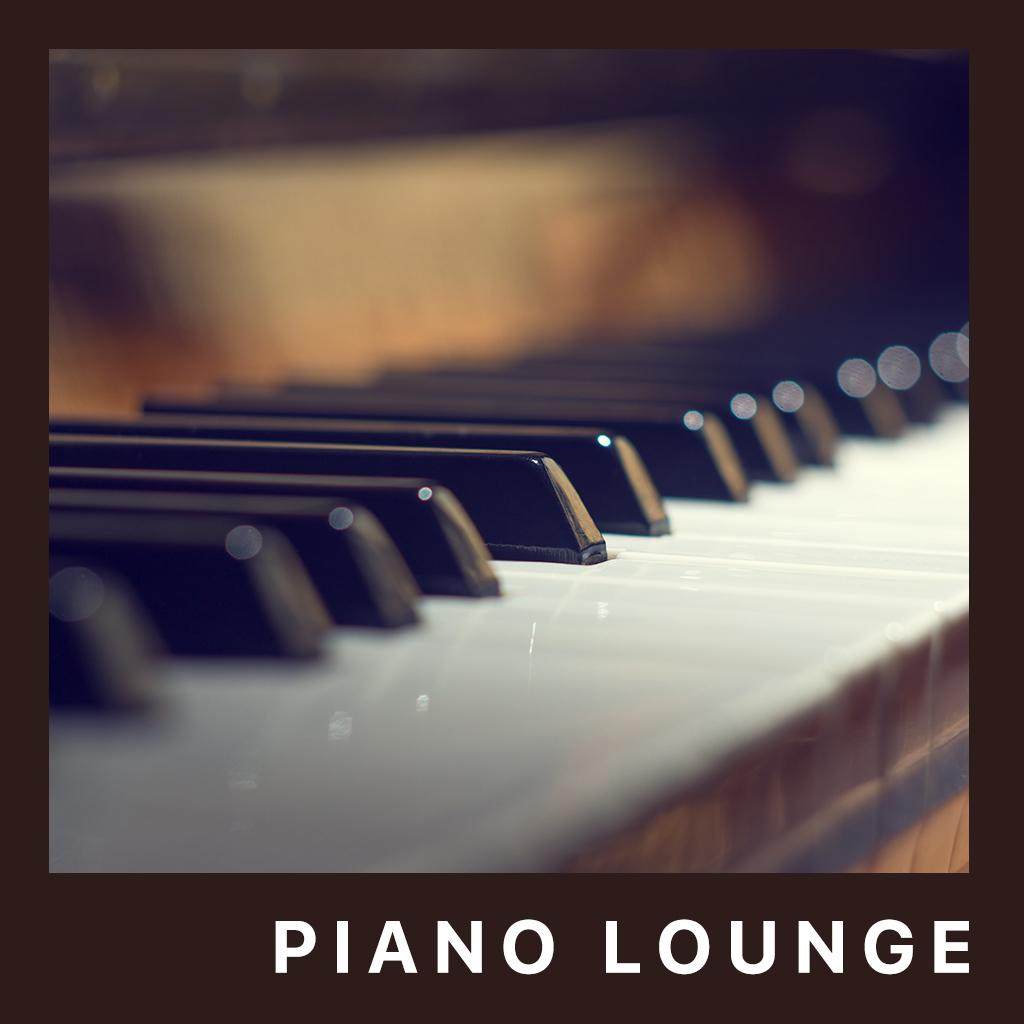 Image of くつろぎのピアノラウンジ