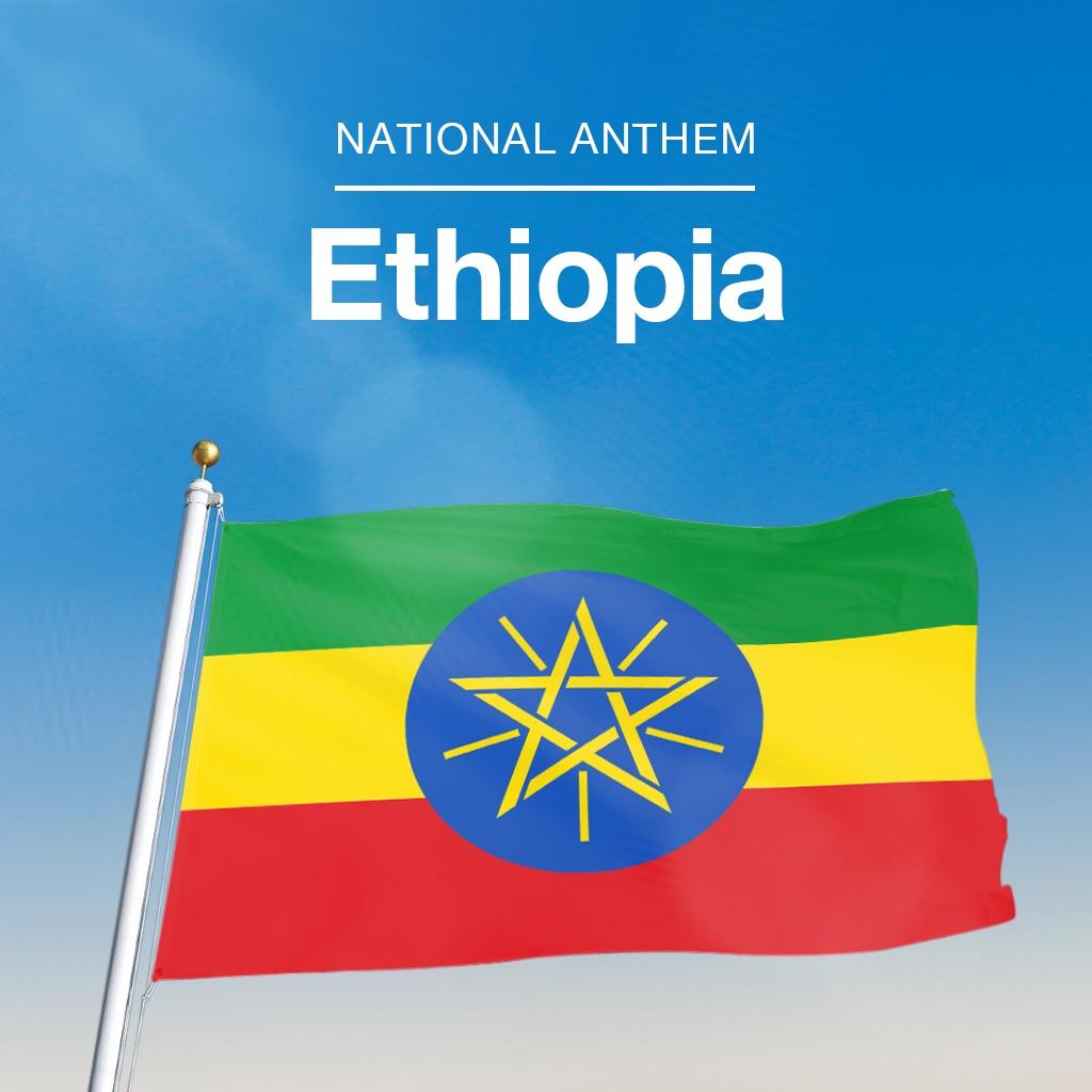 Image of エチオピア国歌