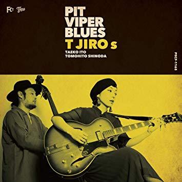Image of PIT VIPER BLUES / T字路s