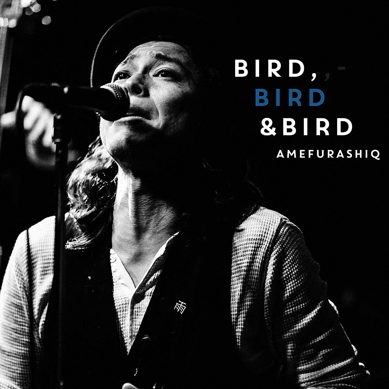 Image of BIRD,BIRD&BIRD / 雨ふらしカルテット