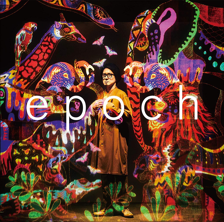 Image of epoch / フルカワユタカ